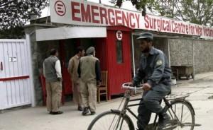 Uno dei centri che cura i feriti causati dalle mine antiuomo