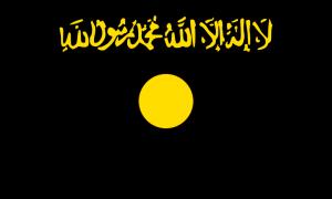Il simbolo di AL-QAIDA